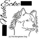 Stickdatei Thai Bangkaew Dog 10x10