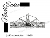 Stickdatei Krabbenkutter 1 15x25